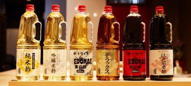 醋產品系列